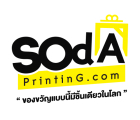 logo SOdAPrintinG B